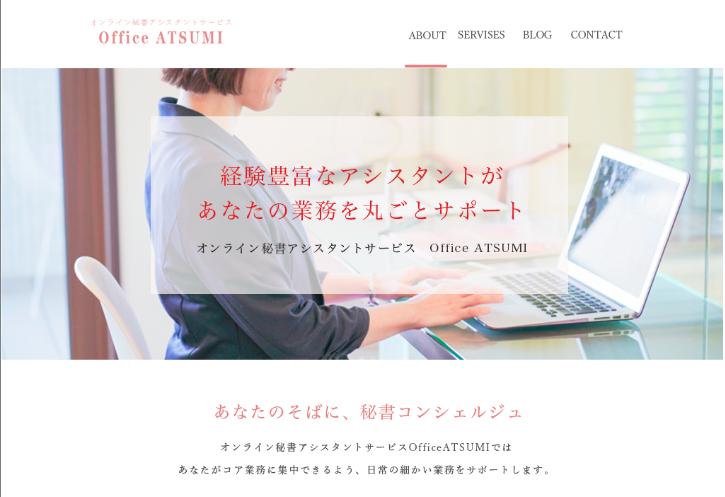 webデザイナー、フライヤー